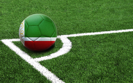 The flag of Chechen Republic is depicted on a football, with a good place for your text