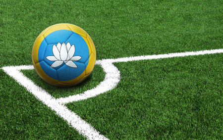 The flag of Kalmykia is depicted on a football, with a good place for your text