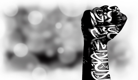 Flag of Al Nusra Front painted on male fist, strength,power,concept of conflict. On a blurred background with a good place for your text.