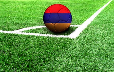 soccer ball on a green field, flag of Armenia