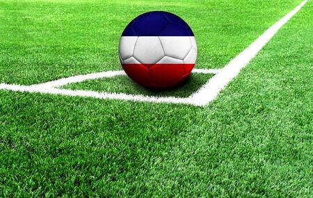 Fußball auf einer grünen Wiese, Flagge von Los Altos Standard-Bild