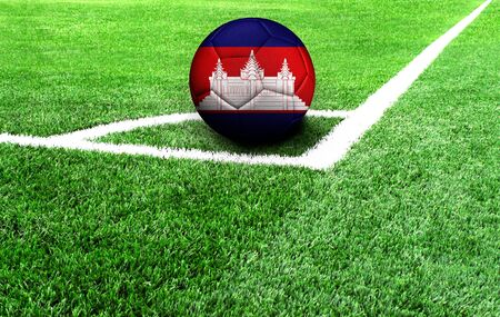soccer ball on a green field, flag of Cambodia