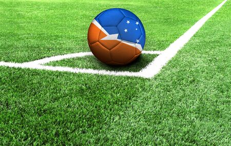 soccer ball on a green field, flag of Tierra del Fluego Province Argentina