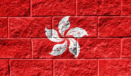 Flag of Hong Kong close up painted on a cracked wall Stock fotó
