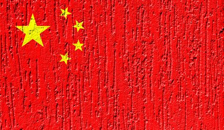 Flag of China close up painted on a cracked wall Stock Photo