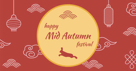 Greeting card for chinese mid-autumn fest. Banner with caption Happy Mid Autumn Festival on red background with traditional elements. Chinese goddess of the Moon and jade bunny. Vector illustration