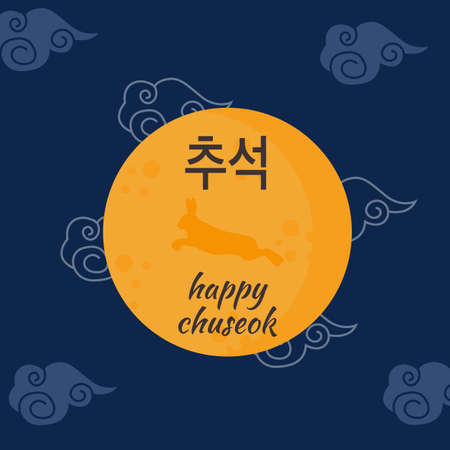 Happy Chuseok greeting card. Korean traditional harvest holiday. Blue sky background with chinese clouds. A full moon with jade bunny jumping. A folktale moon rabbit. Vector illustration.