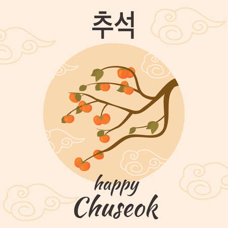 Thanksgiving Day in Korea. Autumn persimmon tree. Rich harvest. Greeting card Happy Chuseok, Hangawi. Korean caption. Traditional full moon harvest holiday. Background with clouds. Vector illustration Ilustração