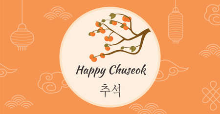 Thanksgiving Day in Korea. Autumn persimmon tree. Greeting card Happy Chuseok, Hangawi. Korean caption. Full moon harvest holiday. Background with traditional elements. Vector illustration