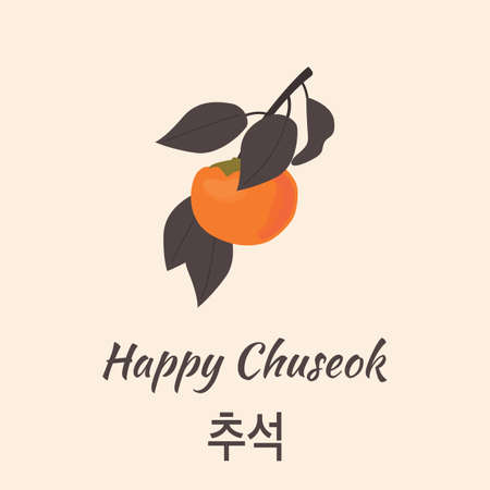 A retro monochromatic look of a persimmon brunch. Greeting card for thanksgiving day in Korea. Korean traditional harvesting holiday on full moon day. Happy Chuseok, Hangawi day. Vector illustration.