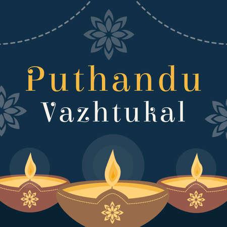 Puthandu Vazhtukal Holiday Tamil Translation Happy New Year. Ugandu or Diwali South India Sri Lanka Festival. Offering diya oil lamp in clay pot on dark background. Traditional Religious celebration.