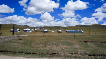 Qinghai plateau Mongolia bag Stock Photo