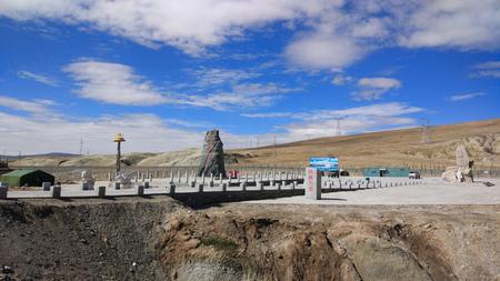 Kunlun Mountains Geopark Stockfoto