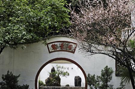 ccedil: Suzhou gardens