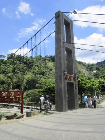 forever: Taiwan forever Bridge