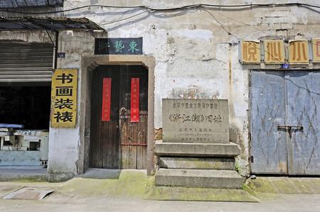 units: Jinhua key units.