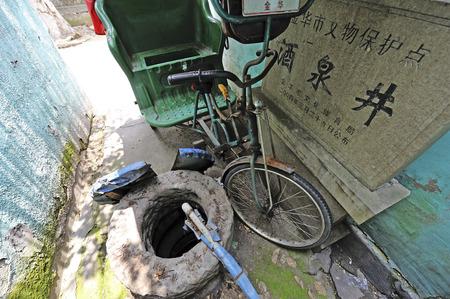 wells: Jinhua wine wells Editorial