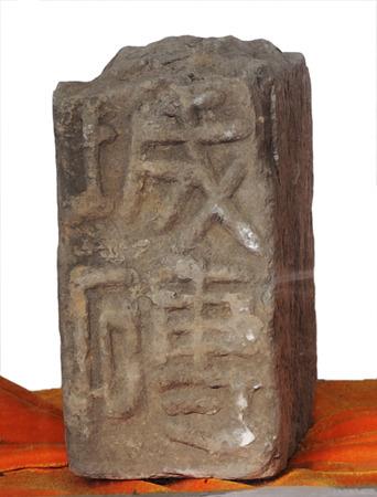 kingdom of heaven: Heaven Shiwang balance remains.