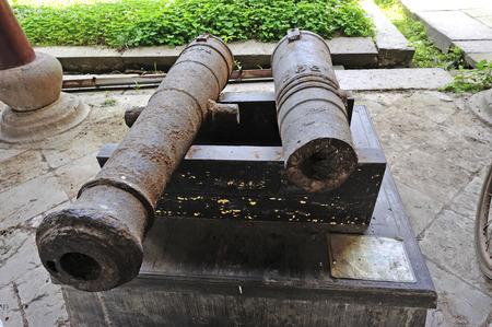 artillery: Artillery