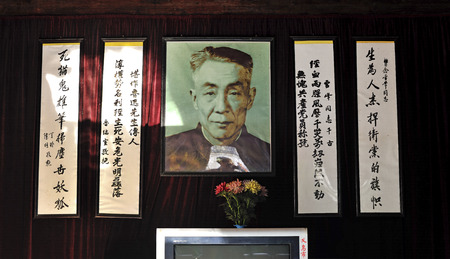 the former: Interior of Feng Xuefeng former residence