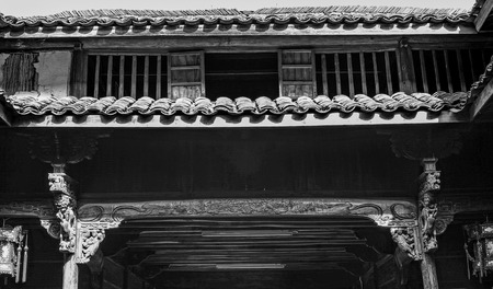 feng: Feng Xuefeng House