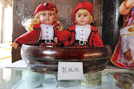 household goods: Dolls and rural household goods in the exhibition