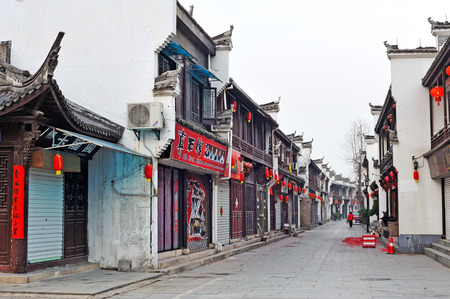 song dynasty: Streets