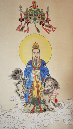the founder: Founder of Taoism painting