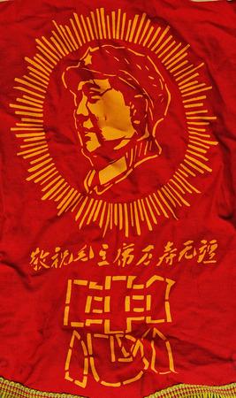 mao: Chairman Mao printed on red flag Editorial