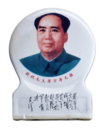 the chairman: Chairman Mao badge
