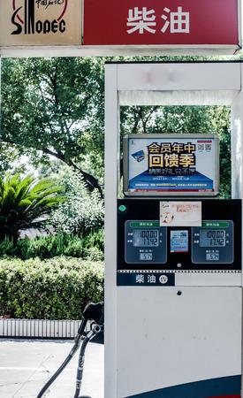 diesel: Diesel fuel