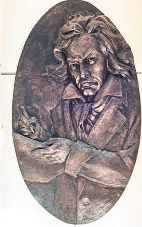 ludwig: Ludwig van Beethoven
