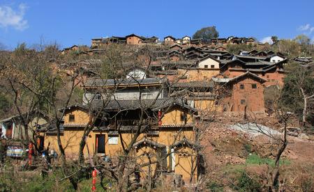 residence: Yunnan residence