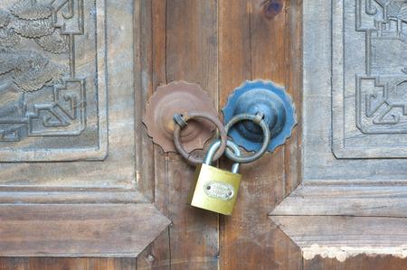 lock: lock Editorial
