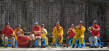 instrumental: Chinese instrumental music Editorial