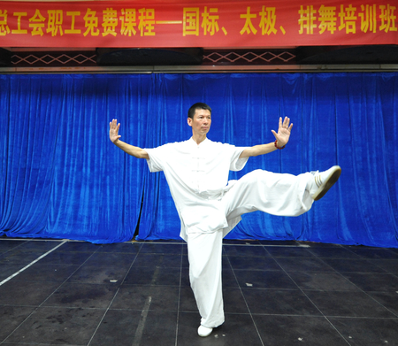 qigong: Tai Chi Editorial