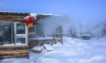 freezing: Freezing house