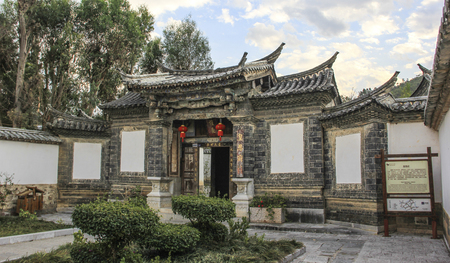 ancestral: Ancestral temple