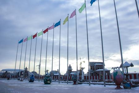 International areana Square