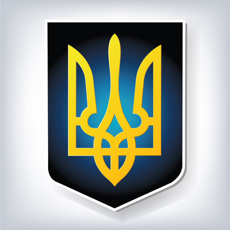 ministry: Ukraine Coat of Arms