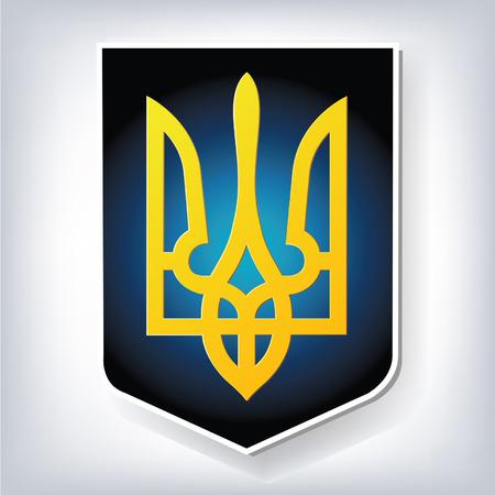 senate: Ukraine Coat of Arms