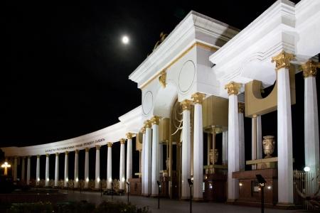 Park of the First President of Alma-Ata Alma-Ata