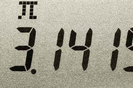 Macro shot of Pi number Stock Photo