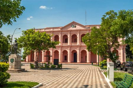 アスンシオン、パラグアイのエル ・ ムセオ ・ デル ・町議会 報道画像