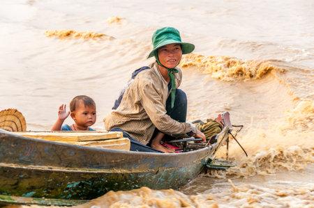 tonle sap: People from Tonle Sap Lake - Cambodia