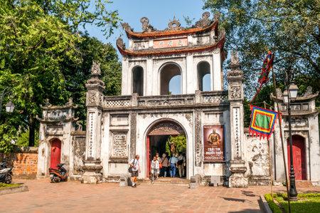literatures: In Complex Temple of Literature - Hanoi
