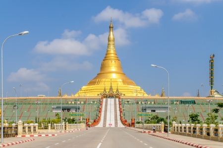 myanmar: Uppatasanti Pagoda in Capital City Naypyidaw
