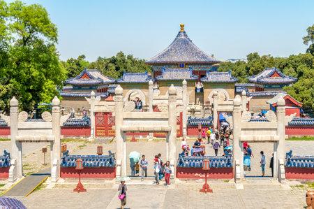 Complex Temple of Heaven - Beijing