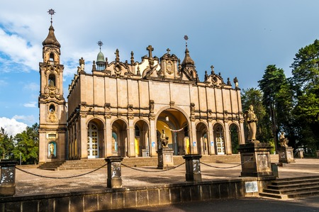 アジス ・ アベバの聖三位一体大聖堂 写真素材