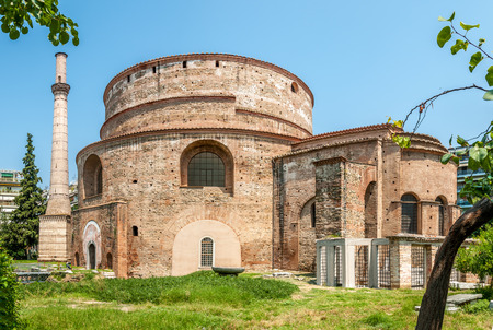 The Rotunda of Galerius in Thessaloniki Stock Photo